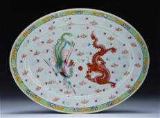 A Chinese Antique Famille Rose Porcelain Platter