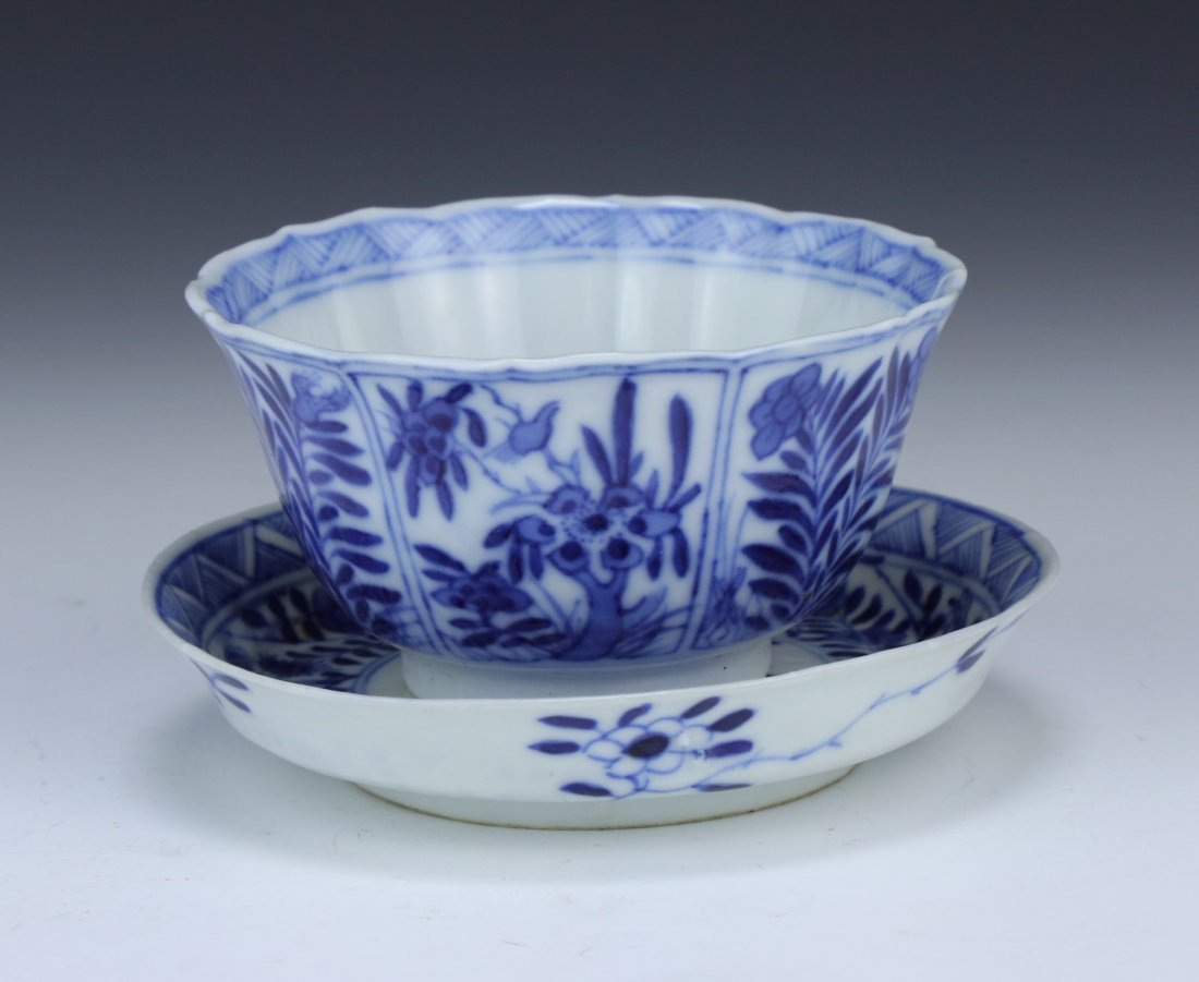 A Chinese Antique Blue & White Porcelain Cup & Saucer