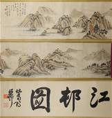 A Chinese Paper Painting Hand Scroll By Xiaoting, Jushi