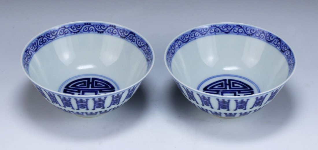 Pair Chinese Antique Blue & White Porcelain Bowls