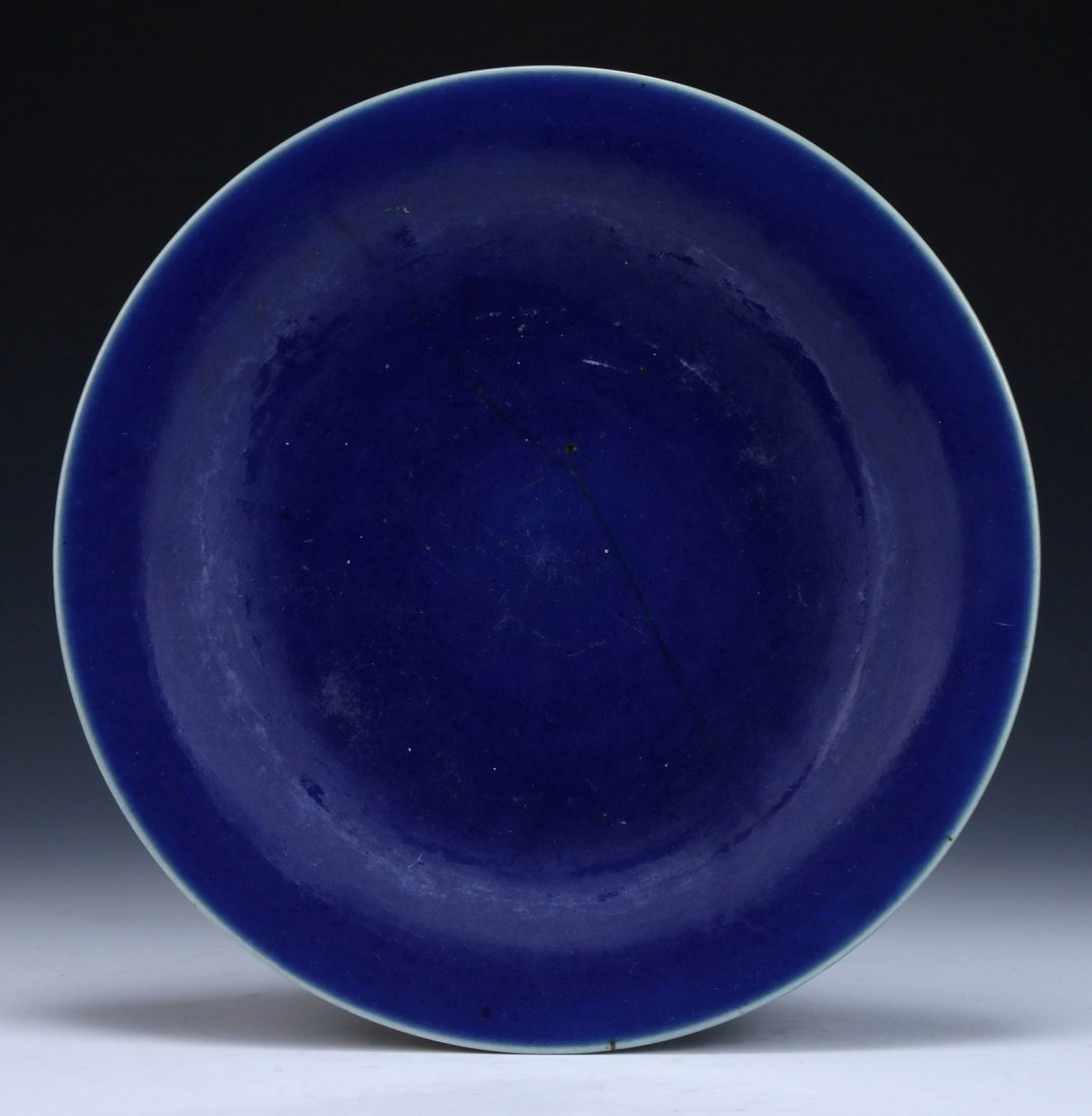 A Chinese Antique Blue Glazed Porcelain Plate