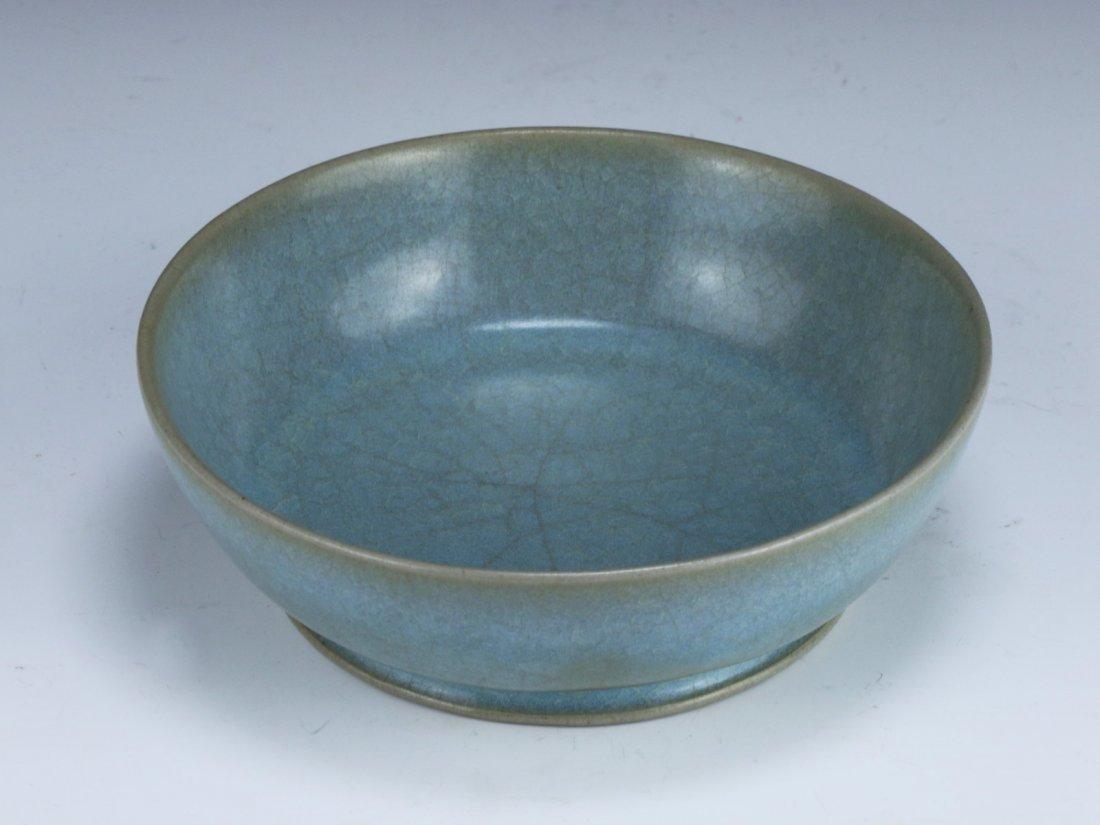 A Chinese Antique Celadon Glazed Porcelain Bowl