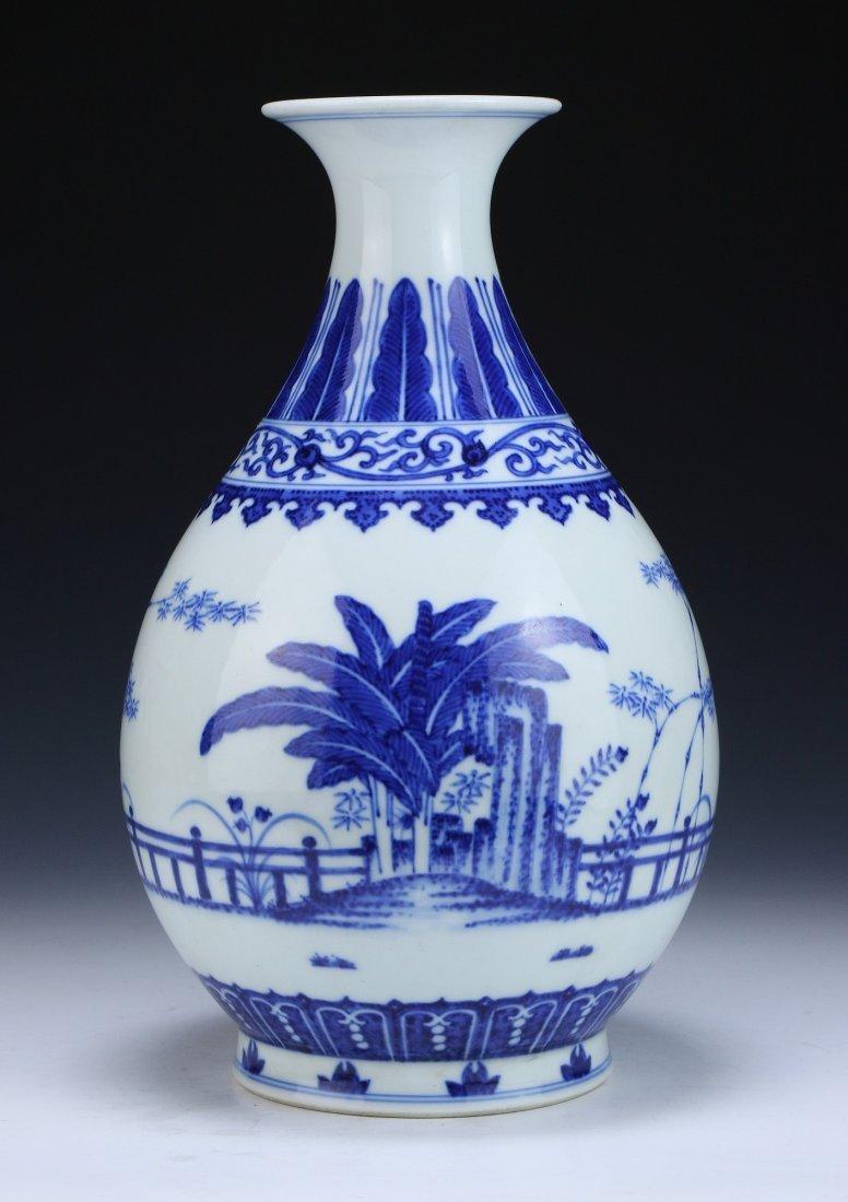 A Chinese Antique Blue & White YUHUCHUN Porcelain Vase