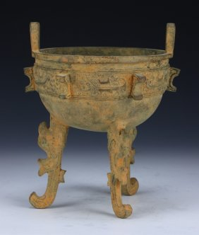 A Chinese Antique Bronze Ritual Tripod Censer