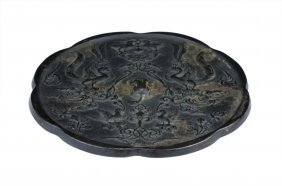 A Chinese Antique Bronze Mirror