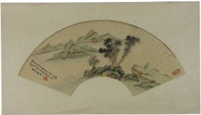 Chinese Unmounted Paper Fan Paintings