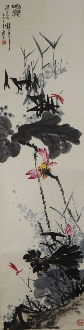 A Chinese Paper Painting Scroll By Pan, Tianshou