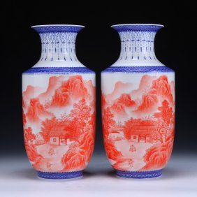Pair Chinese Antique Blue & White Cultural Revolution