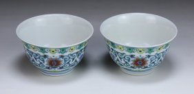 Pair Chinese Antique Doucai Porcelain Cups