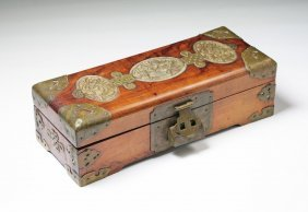 A Chinese Antique Wood Jewelry Box With Cover