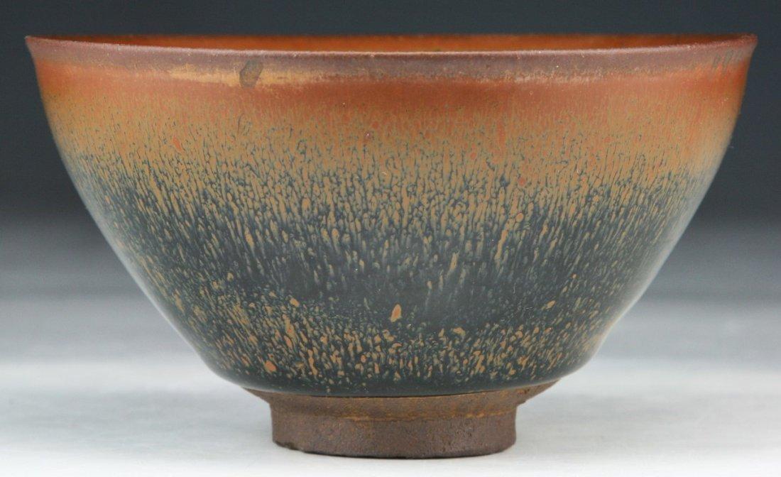 A Chinese JIANYAO Style Black Porcelain Bowl