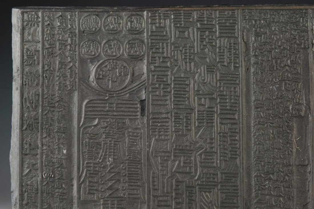 A Chinese Hardwood Printing Plaque - 4