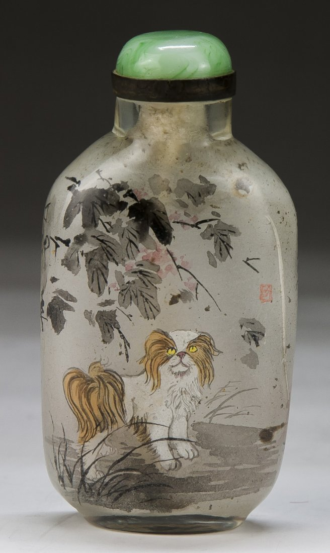 A Chinese Antique Inside Painted Glass Snuff Bottle