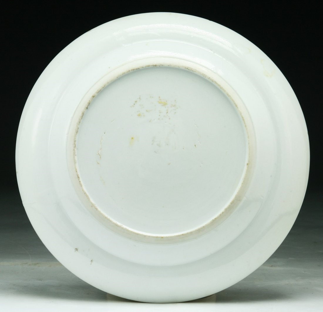 A Chinese Antique Famille Rose Porcelain Plate - 3