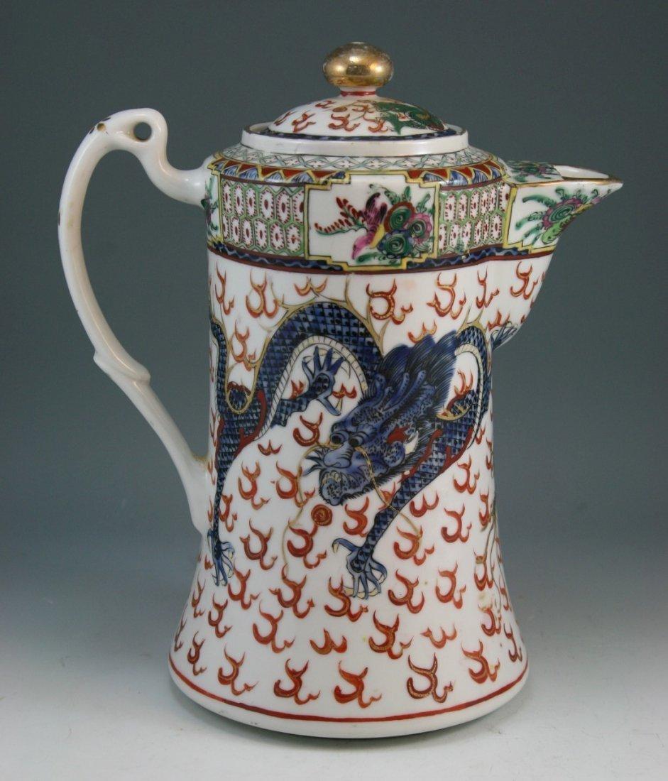 A Chinese Famille Rose Egg Shell Porcelain Teapot Set - 2