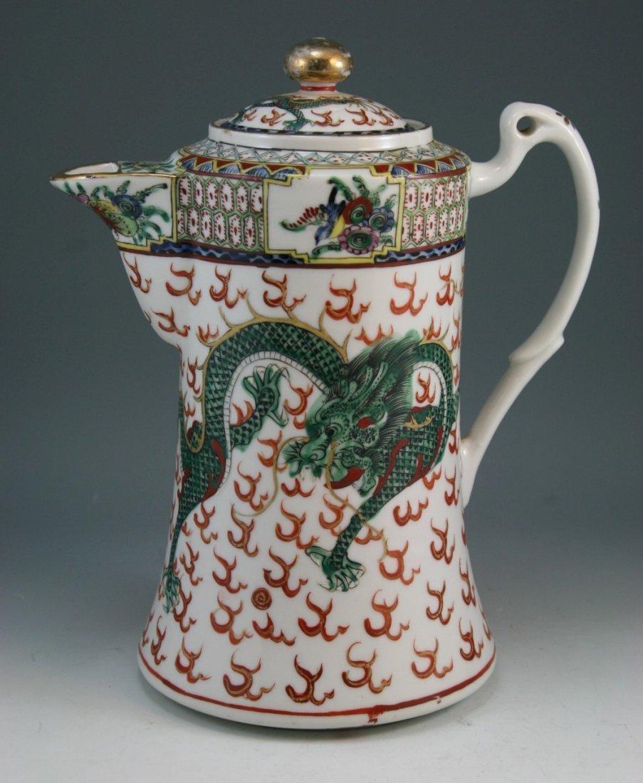 A Chinese Famille Rose Egg Shell Porcelain Teapot Set - 3