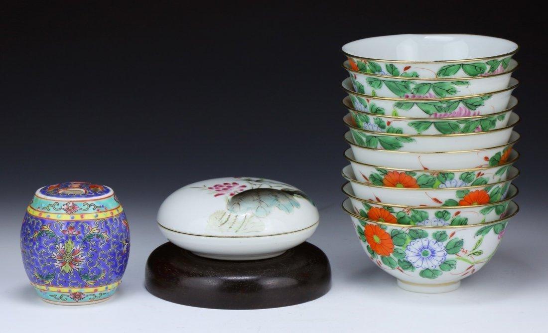 Twelve (12) Mixed Asian Porcelain Items