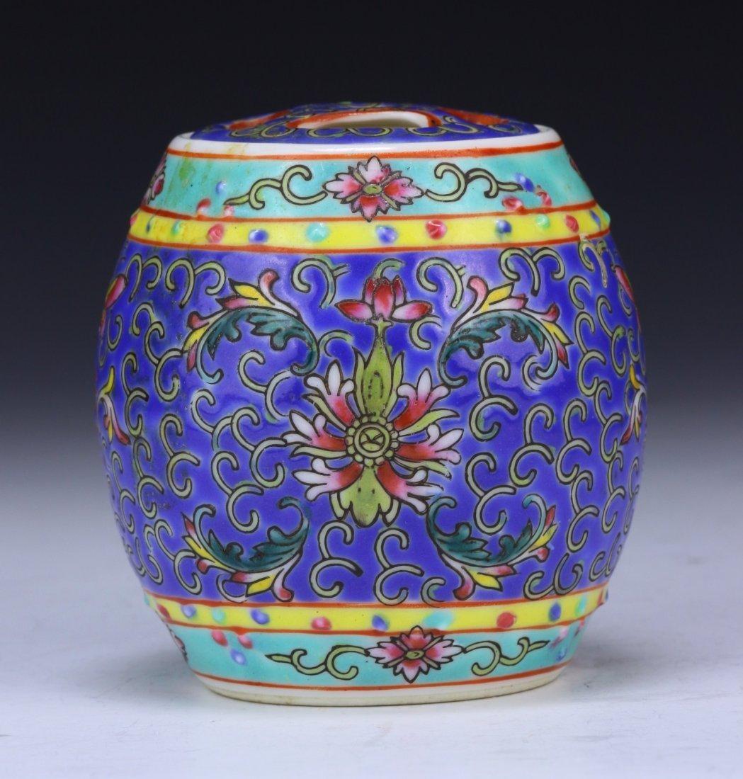 Twelve (12) Mixed Asian Porcelain Items - 2