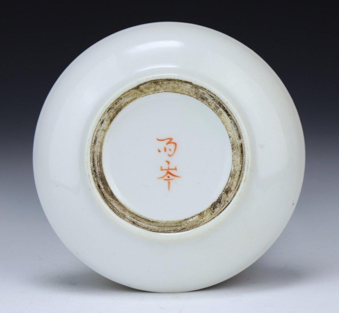 Twelve (12) Mixed Asian Porcelain Items - 5