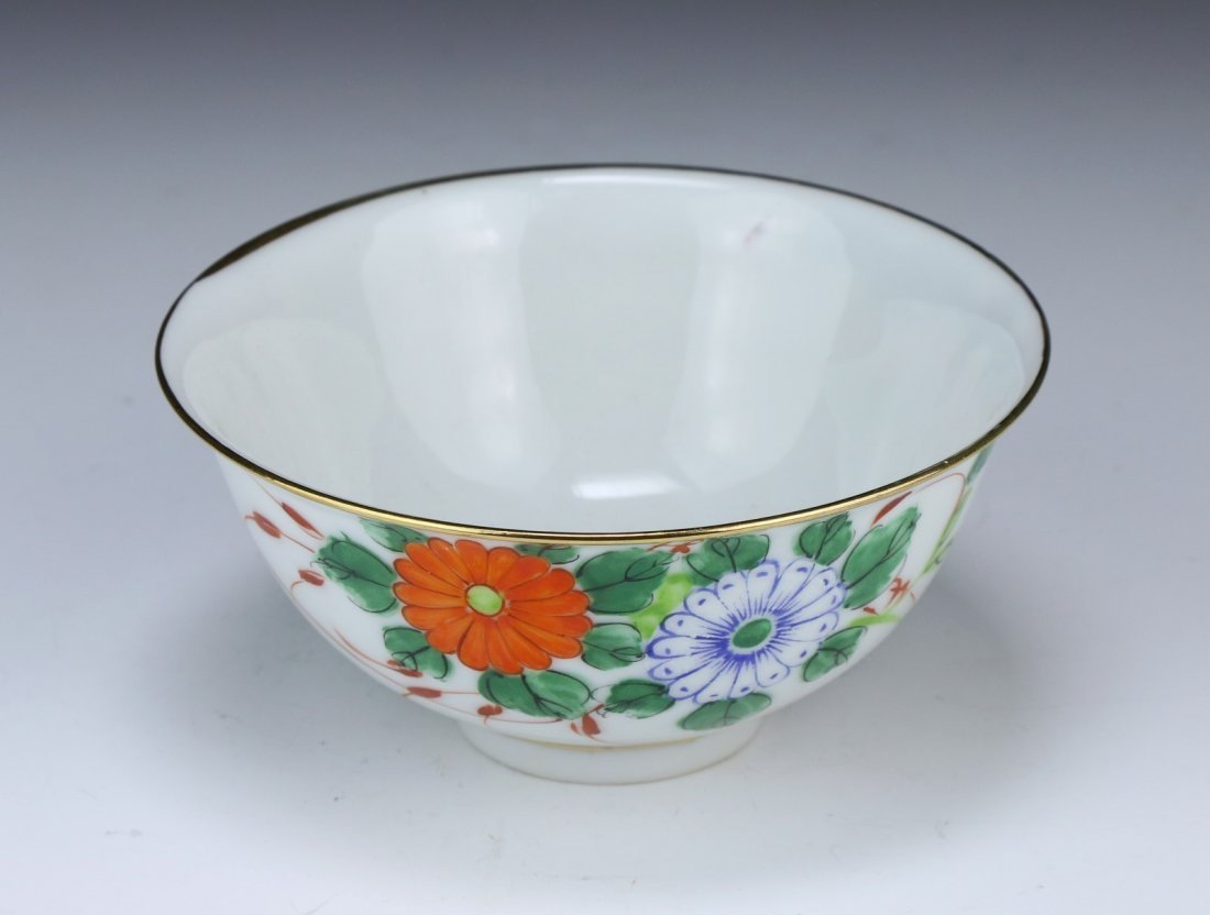 Twelve (12) Mixed Asian Porcelain Items - 6