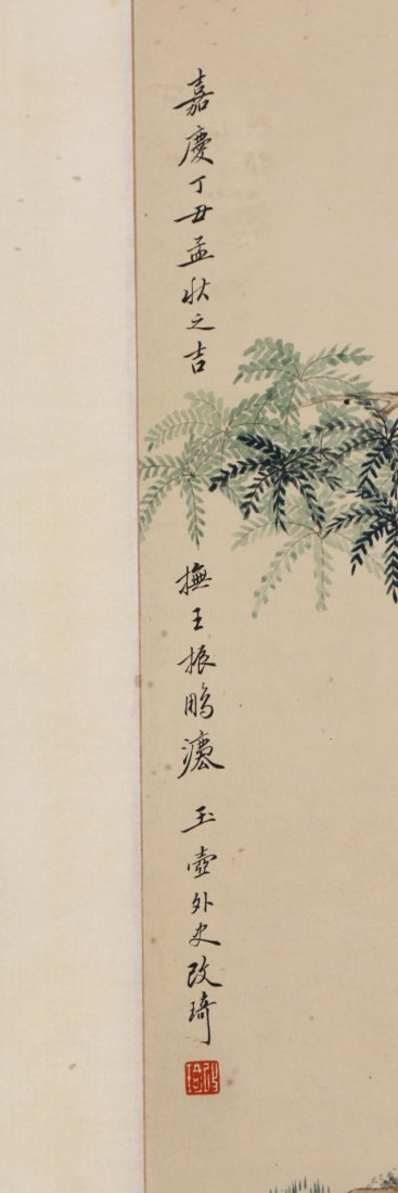 A Chinese Paper Hanging Painting Scroll By Gai, Qi - 2