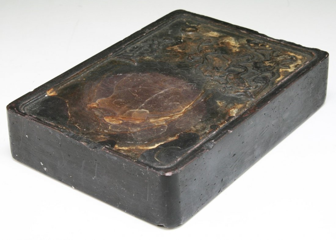 A Chinese Antique Ink Stone - 2