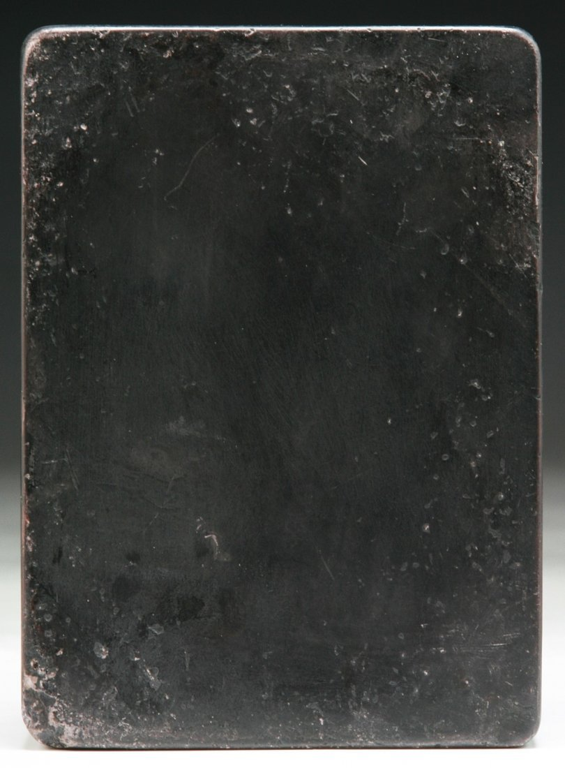 A Chinese Antique Ink Stone - 3