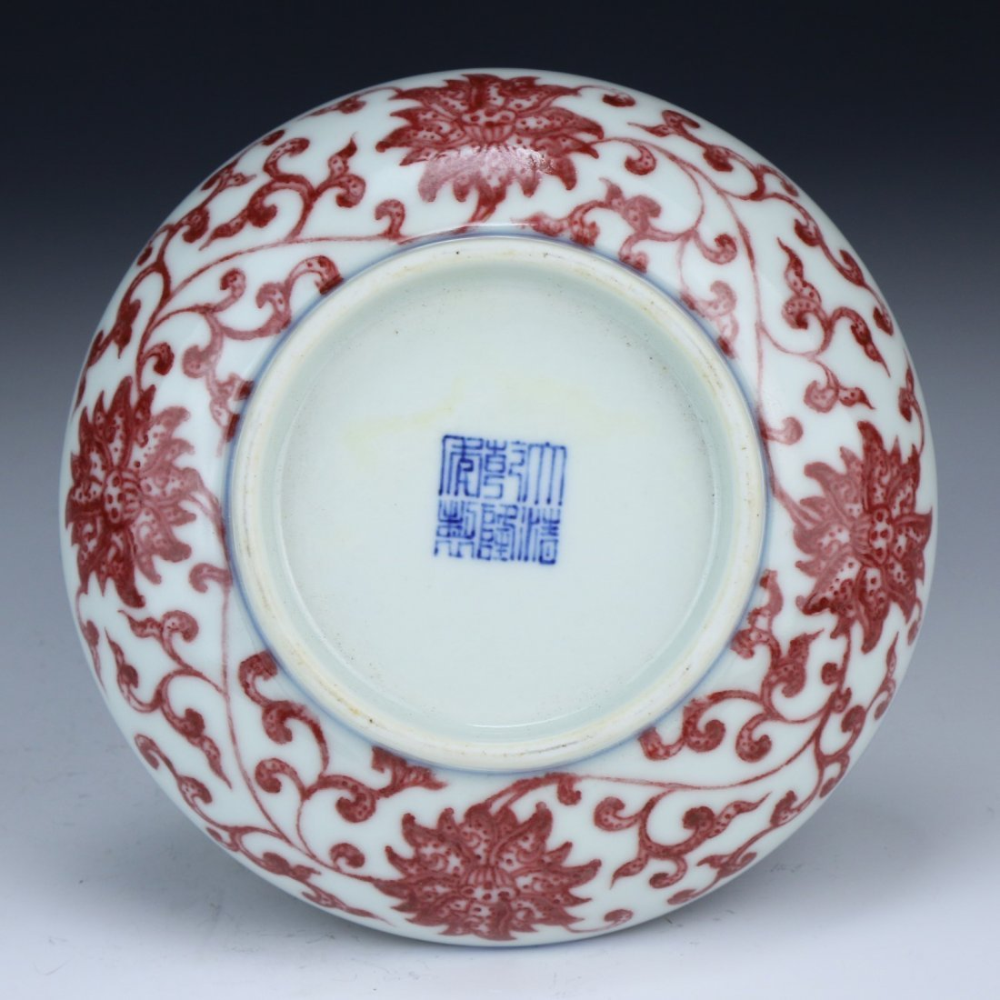 A Chinese Antique Blue & White Underglazed Red - 3