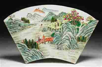 A Chinese Antique Famille Rose Fan-Shaped Porcelain