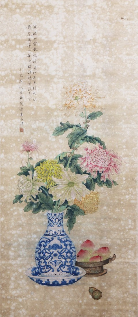 A Chinese Antique Paper Painting Scroll By Mei, Lanfang