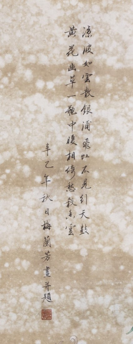 A Chinese Antique Paper Painting Scroll By Mei, Lanfang - 3