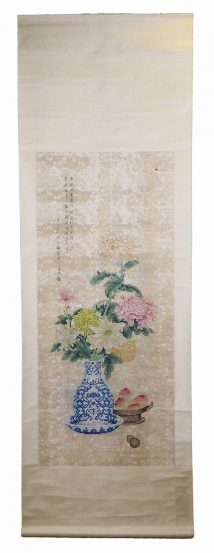 A Chinese Antique Paper Painting Scroll By Mei, Lanfang - 4