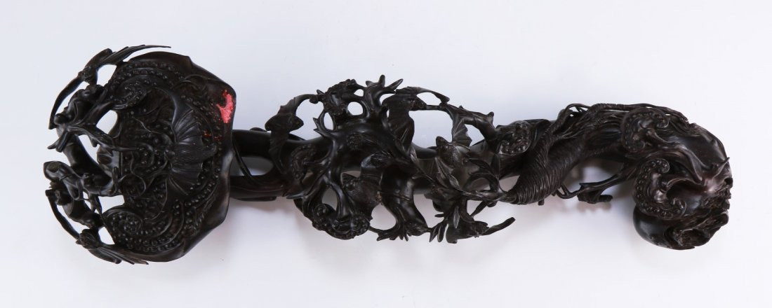 A Finely Carved Rosewood Ruyi Sceptre - 3