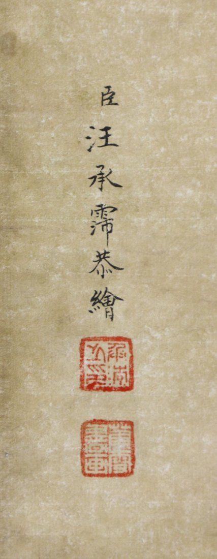 A Chinese Antique Paper Painting By Wang, Chengpei - 3