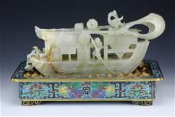 A Fine Nephrite Jade & Cloisonne On Bronze Boat