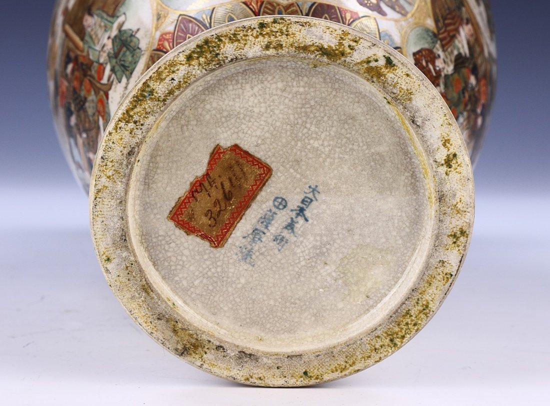 A Big Japanese Antique Satsuma Porcelain Vase - 5