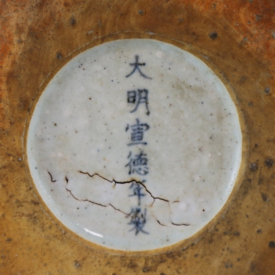 A CHINESE ANTIQUE BLUE & WHITE WINE POT - 5