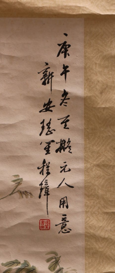 A Chinese Paper Hanging Painting Scroll By Chong Zhang - 2