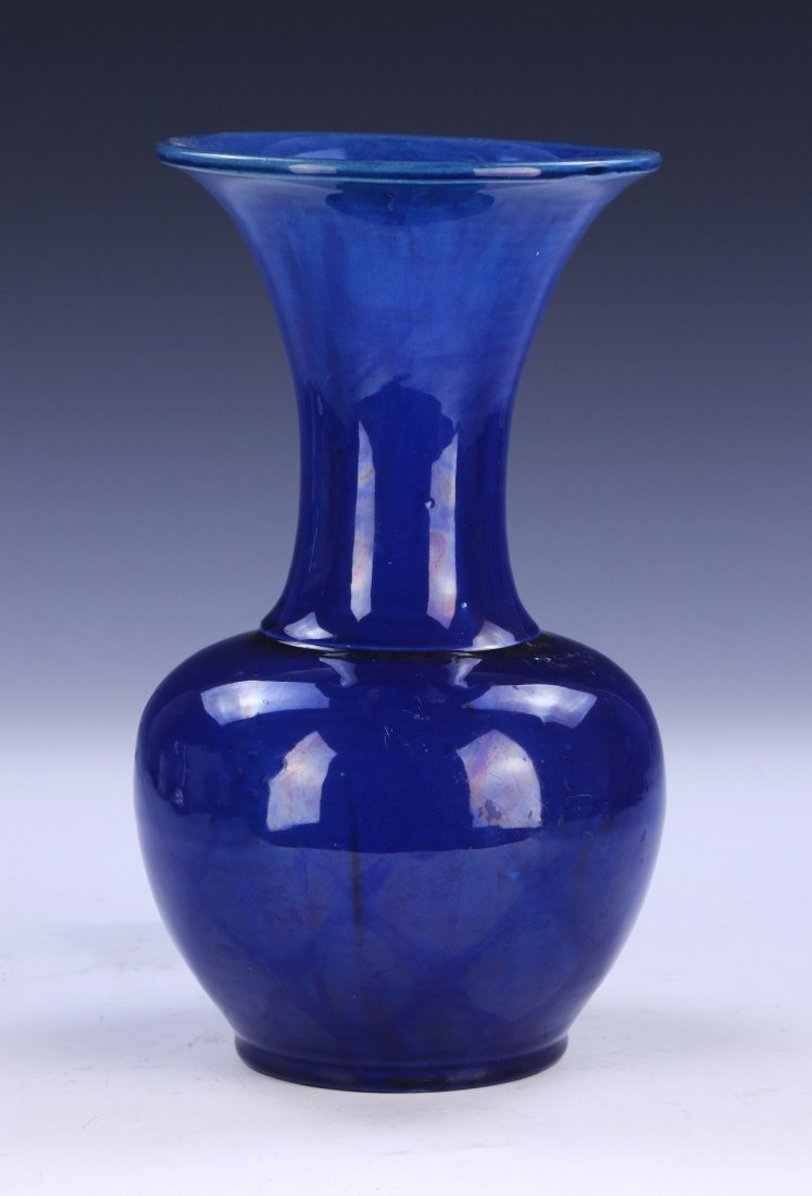 A CHINESE ANTIQUE CEREMONIAL BLUE-GLAZED PORCELAIN GU