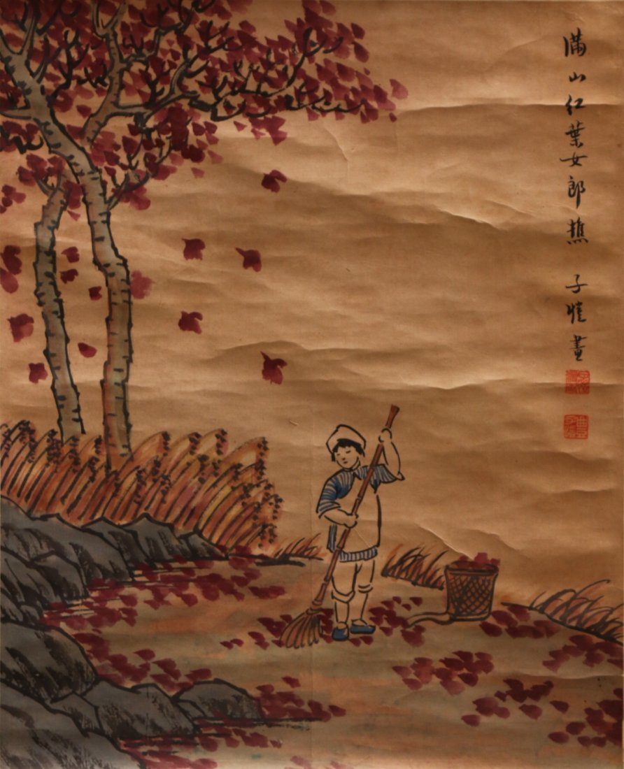 A Chinese Paper Hanging Painting Scroll By Feng Zikai