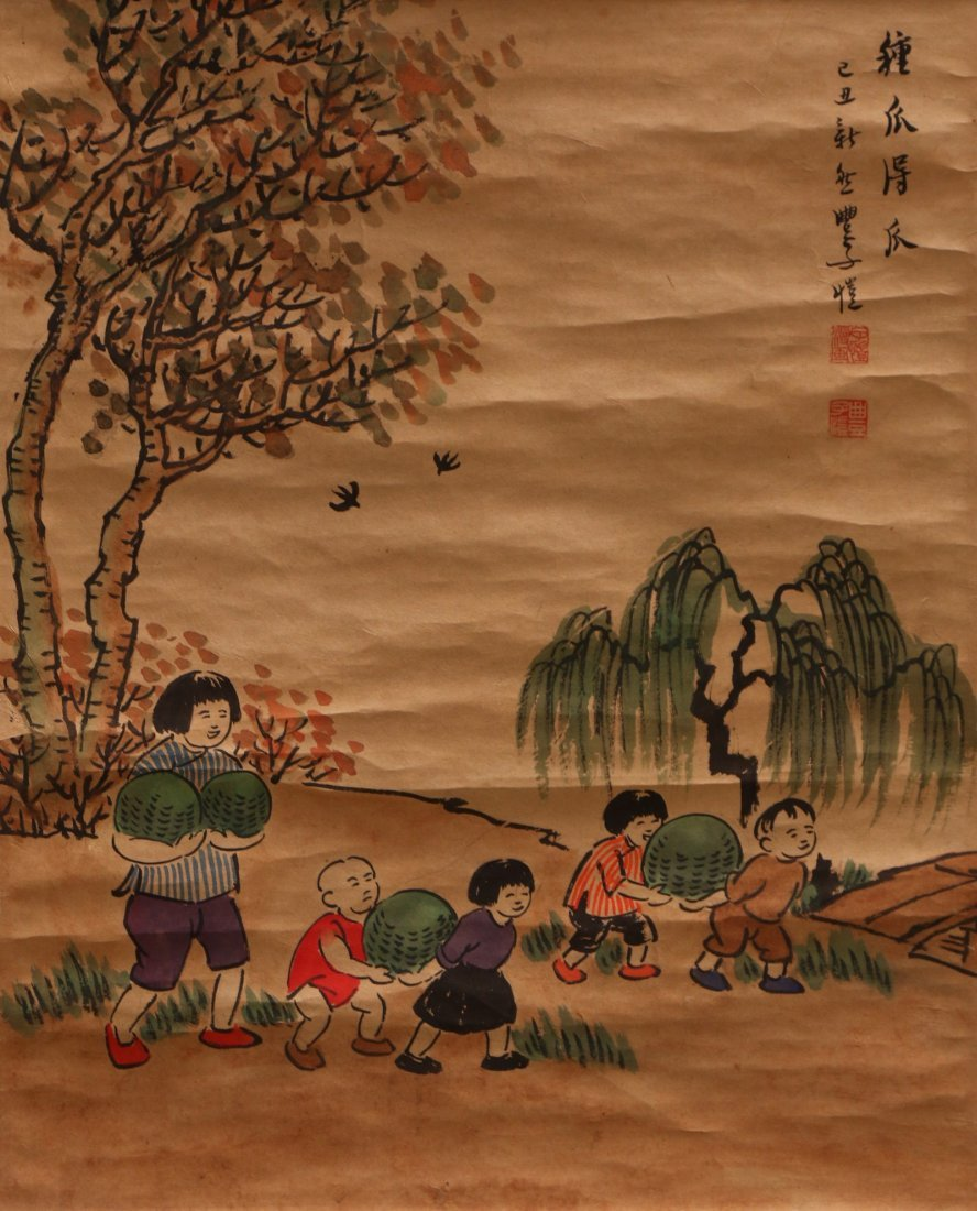 A Chinese Paper Hanging Painting Scroll By Feng Zikai - 2