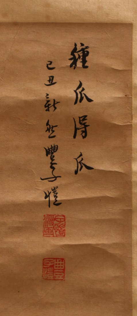 A Chinese Paper Hanging Painting Scroll By Feng Zikai - 4