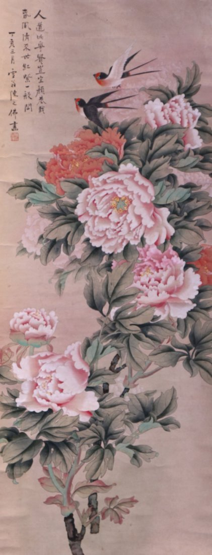 A CHINESE PAPER HANGING PAINTING SCROLL