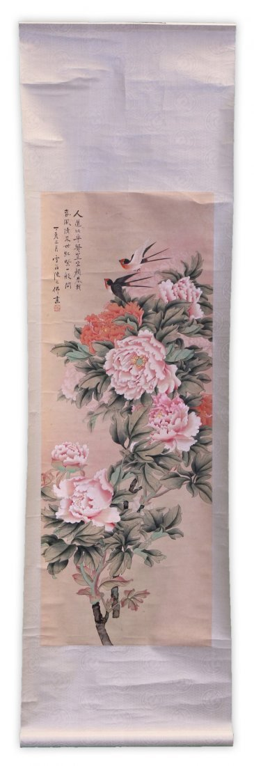 A CHINESE PAPER HANGING PAINTING SCROLL - 5