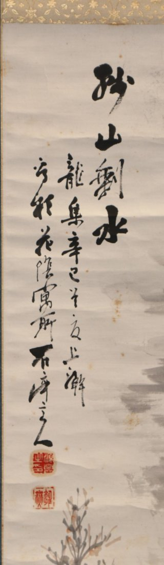 A CHINESE PAPER HANGING PAINTING SCROLL - 3