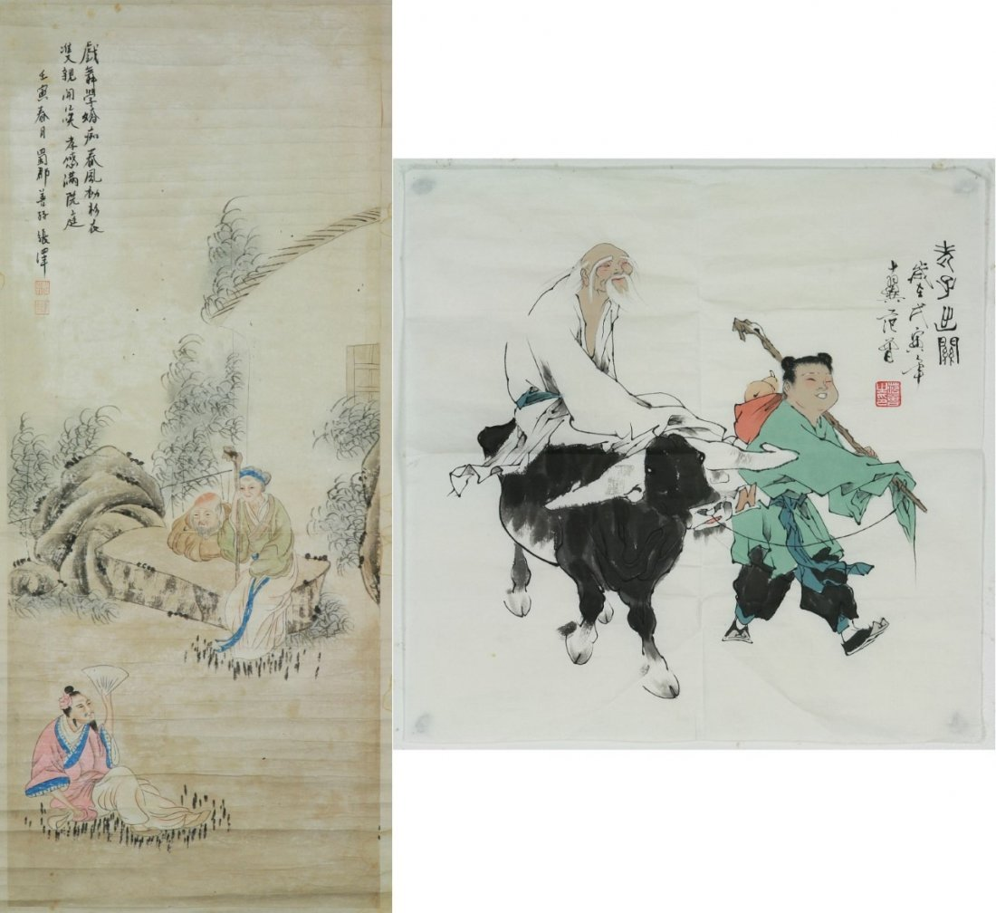 Two (2) Chinese Unmounted Paper Paintings