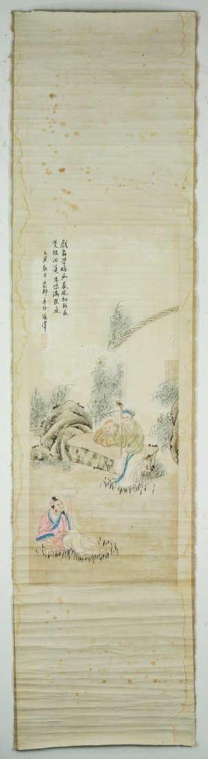 Two (2) Chinese Unmounted Paper Paintings - 3