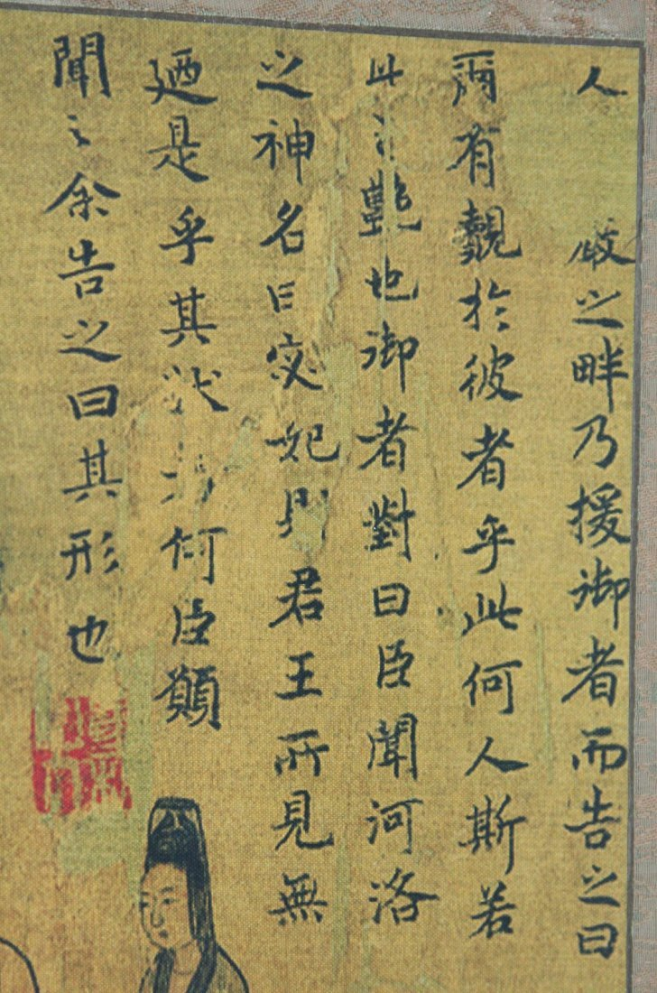 A FINE CHINESE ANTIQUE PAPER PAINTING HAND SCROLL - 3