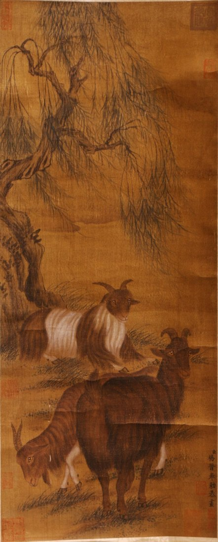 A Chinese Paper Painting Hanging Scroll By Yang Jin