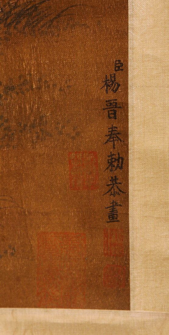 A Chinese Paper Painting Hanging Scroll By Yang Jin - 2
